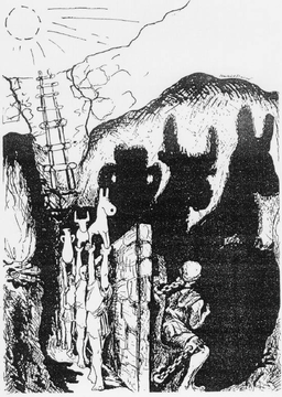allegory of the cave project Explain plato's allegory of the cave plato's allegory of the cave starts begins with the description of prisoners in a cave they are kept in a cave with no natural daylight, they are chained facing a wall and cannot move or look around these prisoners have always been like this and no nothing else already from plato's description we get the idea of.